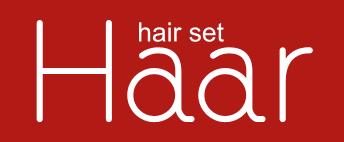 高松のヘアセットサロン Haar